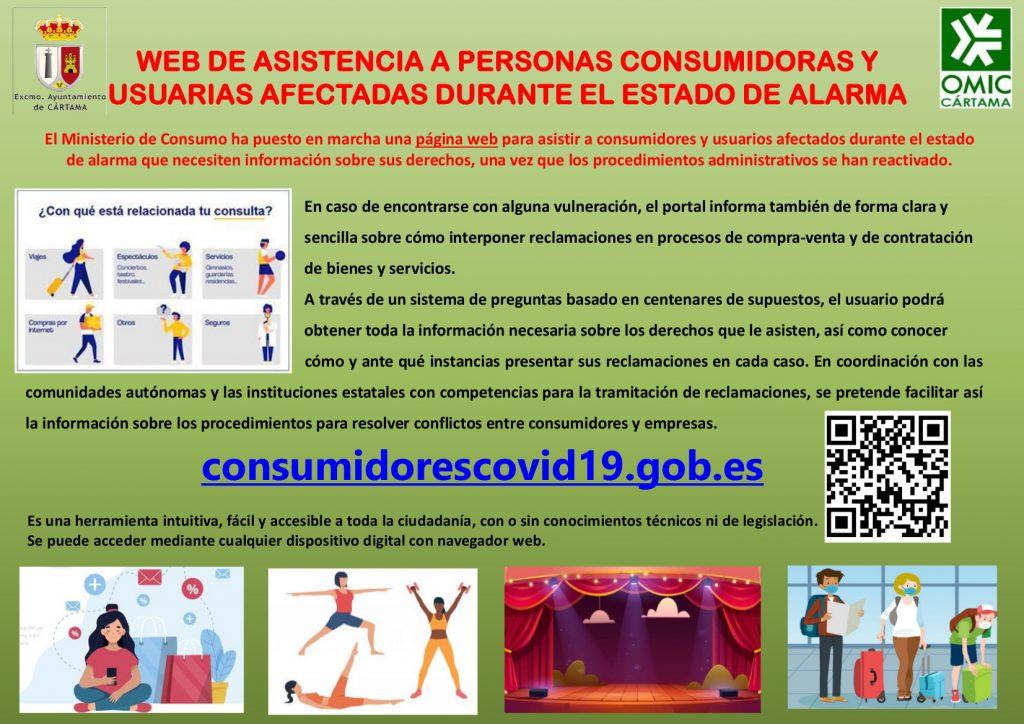 cartel-web-ministerio-de-consumo-080620