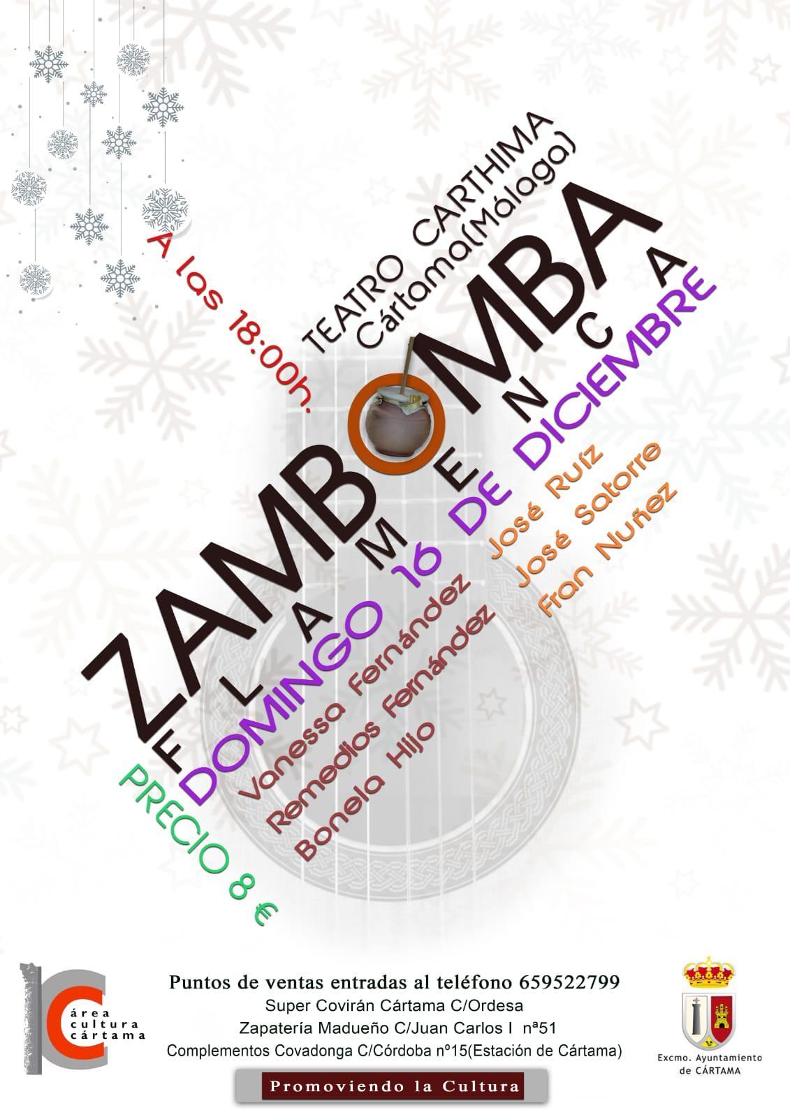 cartel-zambomba-flamenca-161218
