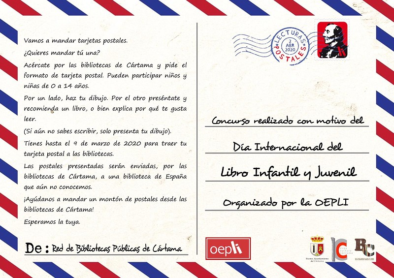 "concurso ""Lecturas Postales"" 2020"