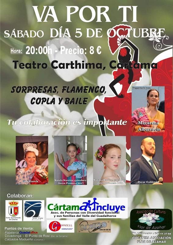 Gala Flamenco Cártama