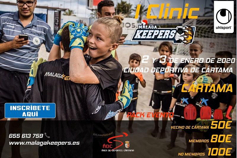 Malaga Keepers Cártama 2019