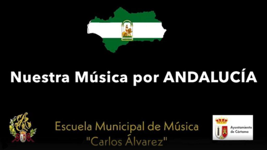portada-video-escuela-de-musica-dia-de-andalucia-260221