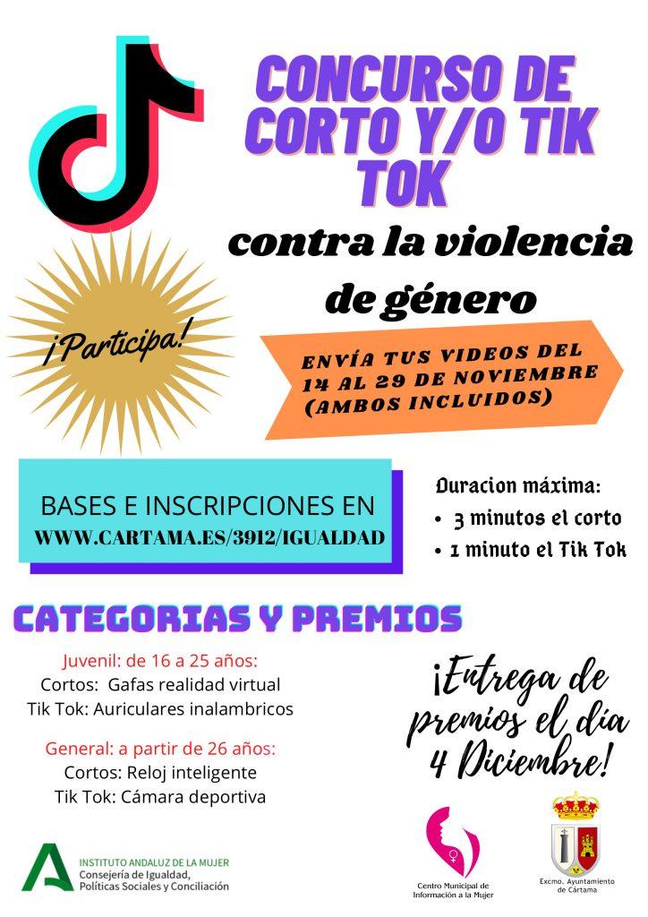 concurso-de-cortos-y-tik-tok-contra-violencia-de-genero-2020